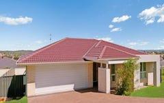 152 Mataram Road, Woongarrah NSW