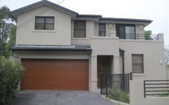 House 16 Fullam Road, Blacktown NSW