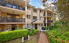 H7/6 Schofield Place, Menai NSW