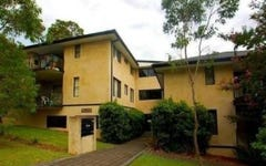17-19 Donnison, West Gosford NSW