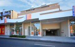 16/691-693 Punchbowl Road, Punchbowl NSW