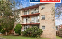 17/1 Green Street, Kogarah NSW