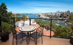 15/58 Kurraba Road, Neutral Bay NSW