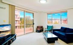 5XX/83 Dalmeny Avenue, Rosebery NSW