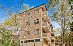 5/5 Lachlan Avenue, Macquarie Park NSW