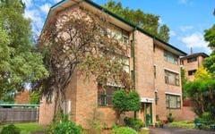 5E/98 Carlton Crescent, Summer Hill NSW