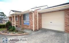 2/5-11 Glider Avenue, Blackbutt NSW