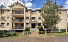 12A/7 MacMahon Place, Menai NSW