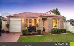 2 Amuet Place, Glenwood NSW