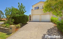2 McGuirk Way, Rouse Hill NSW
