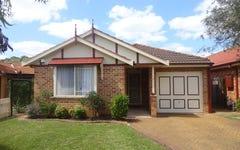 7 Corrin Court, Wattle Grove NSW