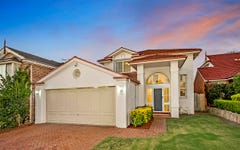 47 Knightsbridge Av, Glenwood NSW