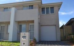 49B Ingleburn Gardens Drive, Bardia NSW