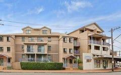 503 Wentworth Av, Toongabbie NSW