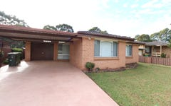 17 Dorset Close, Wakeley NSW