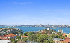 45/7 Anderson Street, Neutral Bay NSW