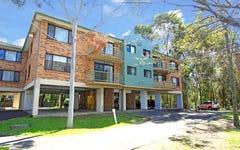 16/14 Hindmarsh Street, North Wollongong NSW