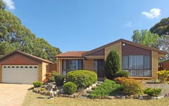 2 Eskdale Close, Narellan Vale NSW