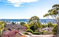 2/112 Lyons Road, Drummoyne NSW