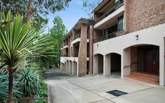 11/62 Beane Street, Gosford NSW