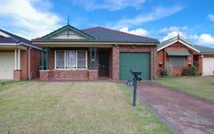 13 Kanangra Court, Wattle Grove NSW