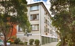 2/57 Gilderthorpe Street, Randwick NSW