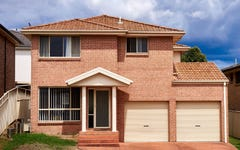 3 Blackburn Ave, West Hoxton NSW