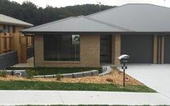 7 Kooroora Ridge, Kendall NSW