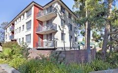 7/5-7 Grose Street, Parramatta NSW