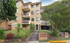 5/5 Willison Road, Carlton NSW