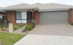 12 Xanadu Street, Gregory Hills NSW