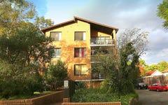 31/33-35 Sir Joseph Banks Street, Mount Lewis NSW