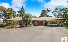 494 Glenview Road, Glenview QLD