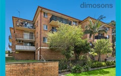 5/6 Eyre Place, Warrawong NSW
