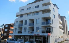 Suite 5/44-46 Borrodale Road, Kingsford NSW
