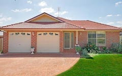 85 DOWNES CRESCENT, Currans Hill NSW