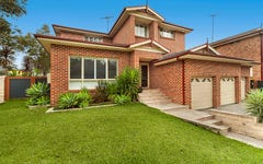 2 Hyatt Close, Rouse Hill NSW
