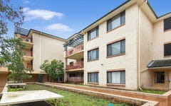 5/2-4 KANE STREET, Guildford NSW
