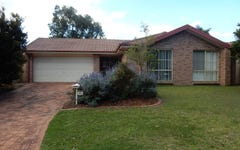25 Mariala Court, Wattle Grove NSW