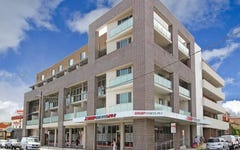 232-246 Railway Parade, Kogarah NSW