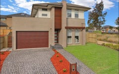 4 Ando Way, Beaumont Hills NSW