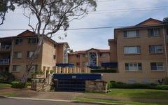 12/9-13 Koorabel Ave, Gymea NSW