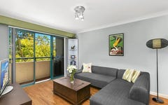 132/362 Mitchell Road, Erskineville NSW