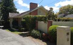 1/6 Allison Road, Forest Hill VIC