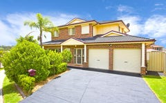 106 Greenway Drive, West Hoxton NSW