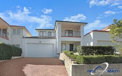 4 Westwood Way, Bella Vista NSW
