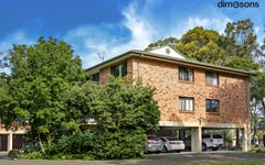 10/6-12 Hindmarsh Avenue, North Wollongong NSW