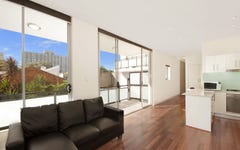 5/69-85 Botany Road, Waterloo NSW