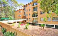 2 Stokes Street, Lane Cove NSW