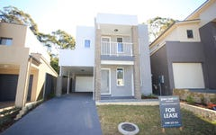 Address available on request, Croudace Bay NSW